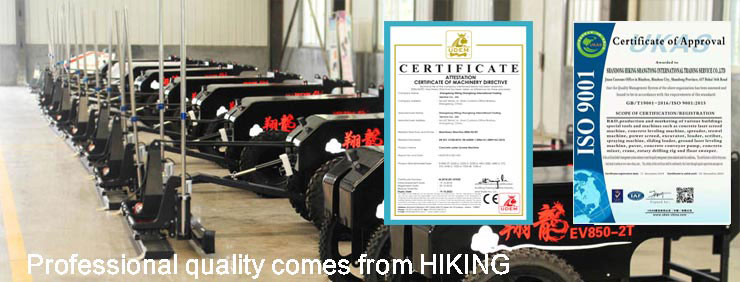 hiking-concrete-machine-supplier